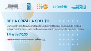 """Forum regional """"De la criză la soluții"""" – consultări ale femeilor deputate din Platforma comună de dialog a doamnelor deputate cu femeile alese în autoritățile publice locale"""